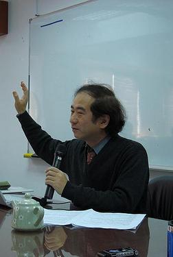 吉田司雄 - JapaneseClass.jp